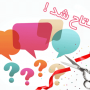 راه اندازی سامانه پرسش و پاسخ سیمانت