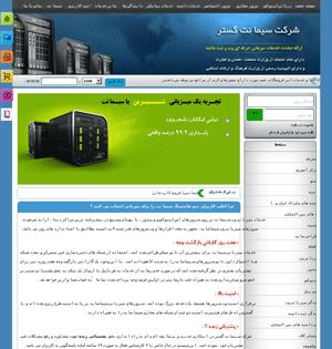 screenshot-simanet